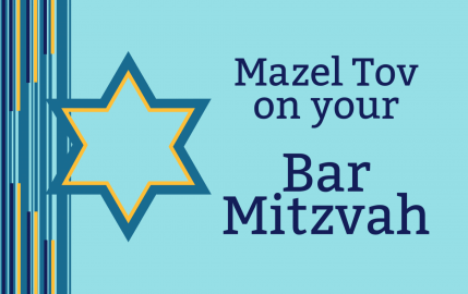 Mazel Tov on your Bar Mitzvah blue and gold