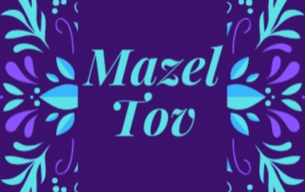 Purple and aqua Mazel Tov